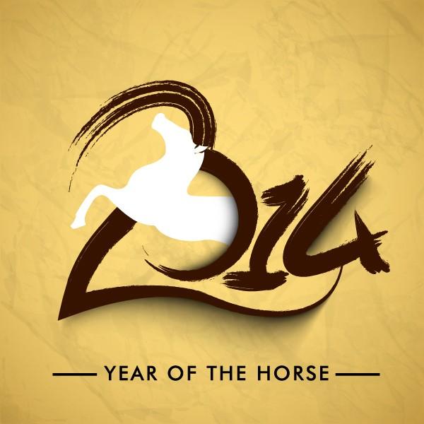 Lunar-Year-2014