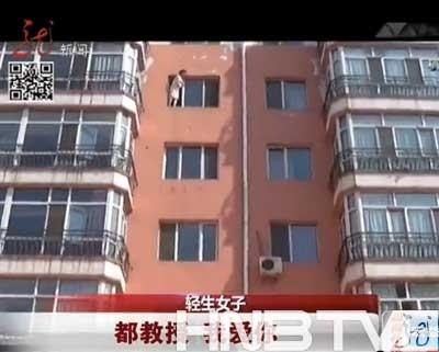 Chinesa tenta pular