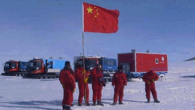 Campo de pouso China
