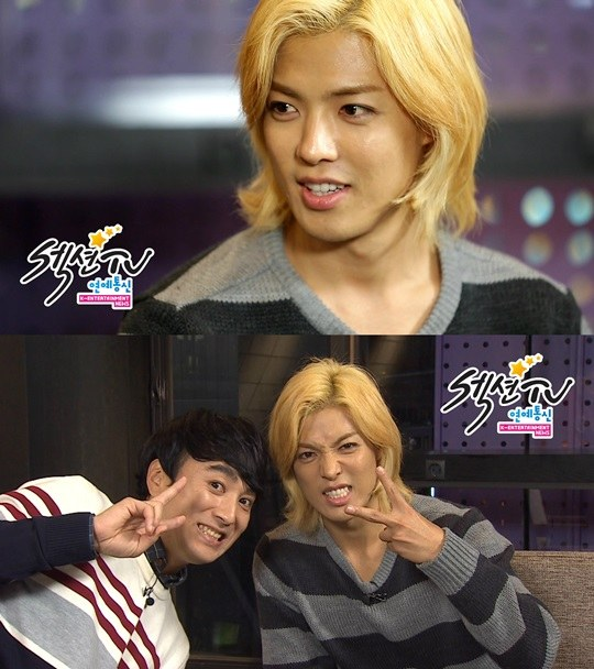 kangnam-section-tv