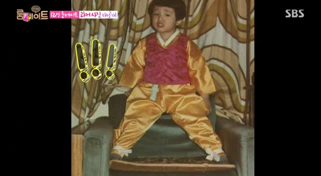 Dong Wook