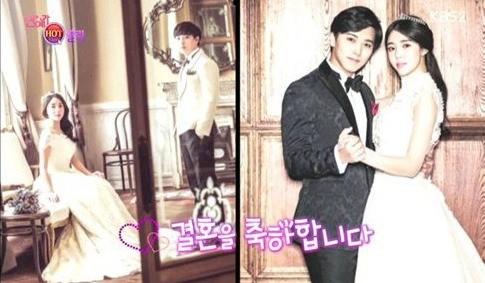 Sungmin and Kim Sa Eun se casam6