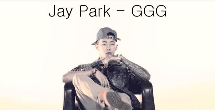 Jay-Park-GGG