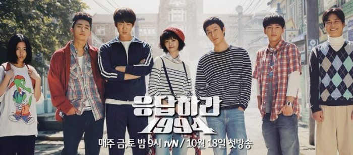 Reply-1994-Poster-2-800x354