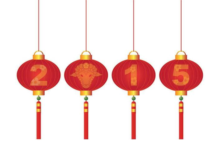 Ano-novo-chinês-ano-da-cabra