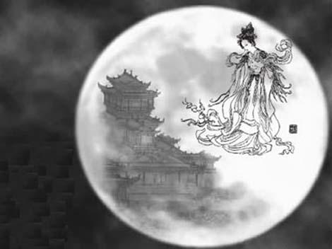 moon_palace0b8c843fdb09cc7a0ad3