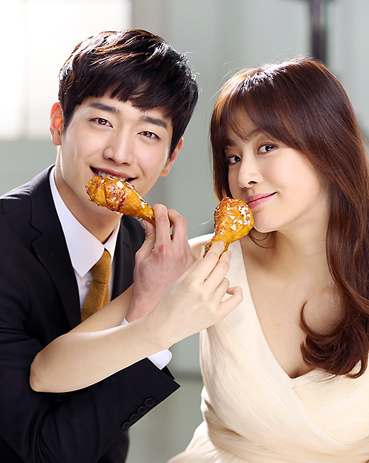 Seo Kang Jun e Kang So Ra 2