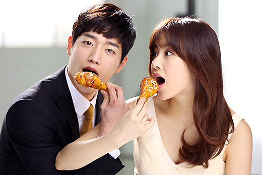 Seo Kang Jun e Kang So Ra
